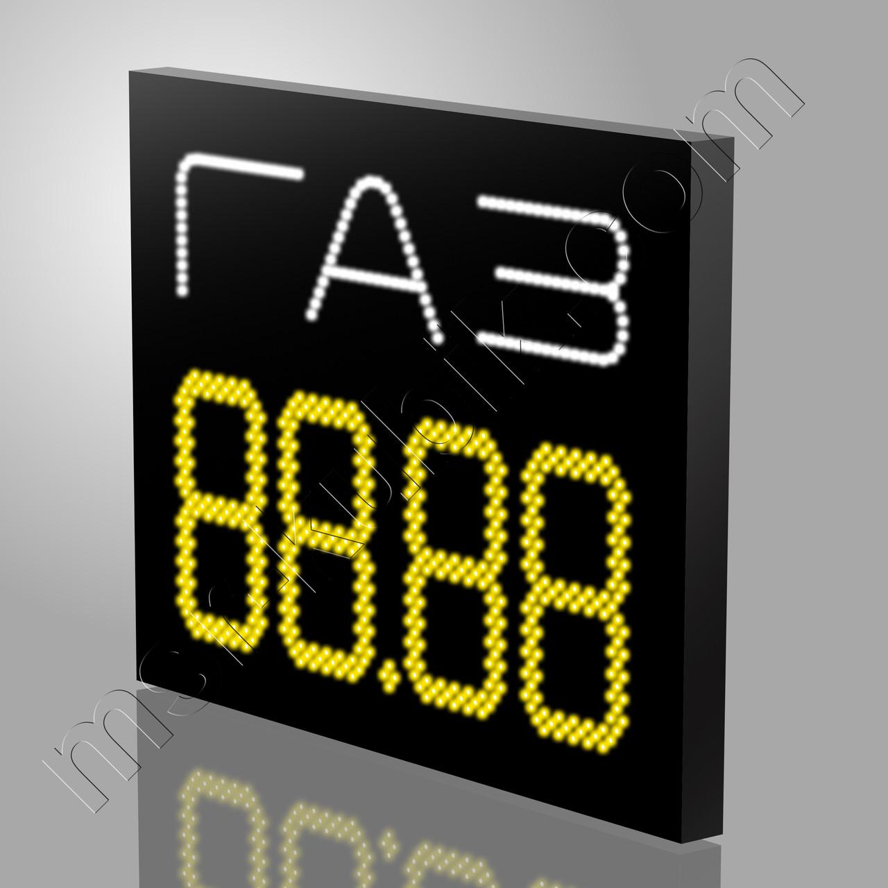 Світлодіодне цінове табло для АГЗС 1000х750