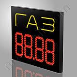 Світлодіодне цінове табло для АГЗС 1000х750, фото 2