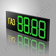 Светодиодный ценник для АГЗС 1300х400