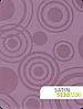 Ткань Сатин фиолет