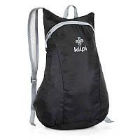 Рюкзак компактный Kilpi COCOON