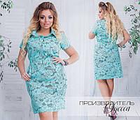 Женское стильное платье  ДВ898 (бат), фото 1
