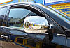 Volkswagen Touareg (2003-2007) Накладки на зеркала 2шт