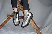 Ботинки из натуральной кожи никель №379-15 (астра 12), фото 1