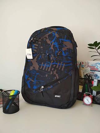 Текстильный рюкзак для мальчика нашивка Sport 48*35*15 см, фото 2