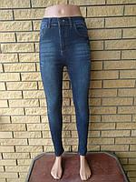 454a113249a Джинсы с высокой талией американка в категории джинсы женские в ...