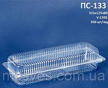 Одноразова упаковка блістерна ПС-133 (2300мл)