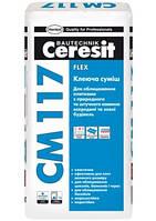 """Клей для плитки и керамогранита Церезит Ceresit см 117 """"flexible"""" 25кг"""