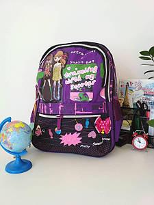 Стильный ранец для школы на два отделения принт Девочки 40*30*15 см