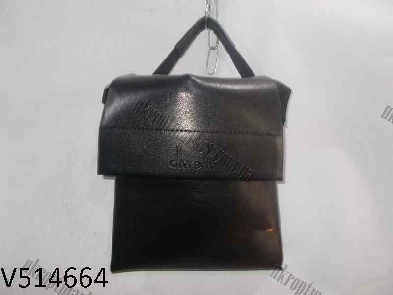 """Сумка мужская (26x21 см) """"Valet"""" LG-1584"""