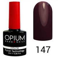 Гель лак Opium № 147 баклажан 8 мл