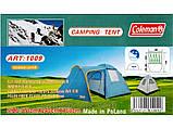 Палатка четырехместная с тамбуром Coleman 1009, фото 8