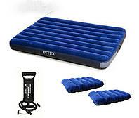 Двух спальный надувной матрас intex  в наборе с насосом И подушками 203х183х22см
