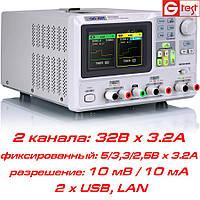 SPD3303X-E программируемый источник питания