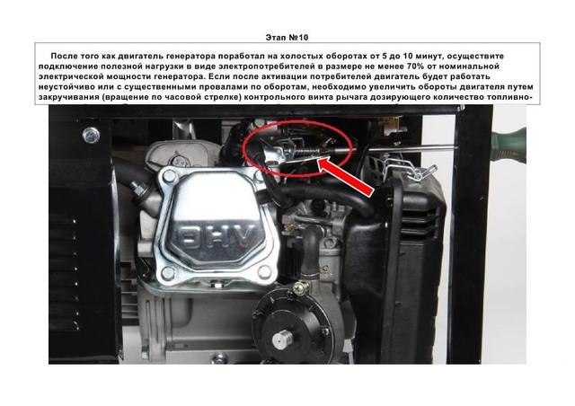 Газовая установка GasPower KBS-2