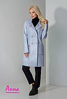 Женское пальто оверсайз двубортное 640286, фото 1