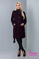 Демисезонное женское пальто из полушерсти под пояс 640288, фото 1