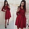 Платье-рубашка с пышной юбкой и длинным рукавом 66031831