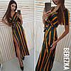 Шелковое полосатое платье на запах с разрезом 66031833