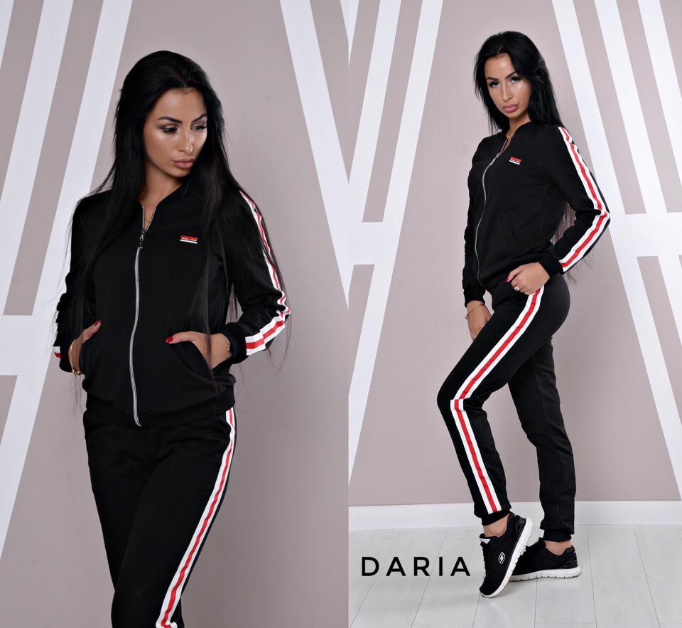 Женский спортивный костюм с кофтой на молнии 5505405
