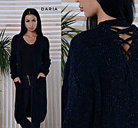 Вязаный кардиган со шнуровкой и накладными карманами 5509119, фото 1