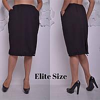 Трикотажная женская юбка большого размера 615937, фото 1