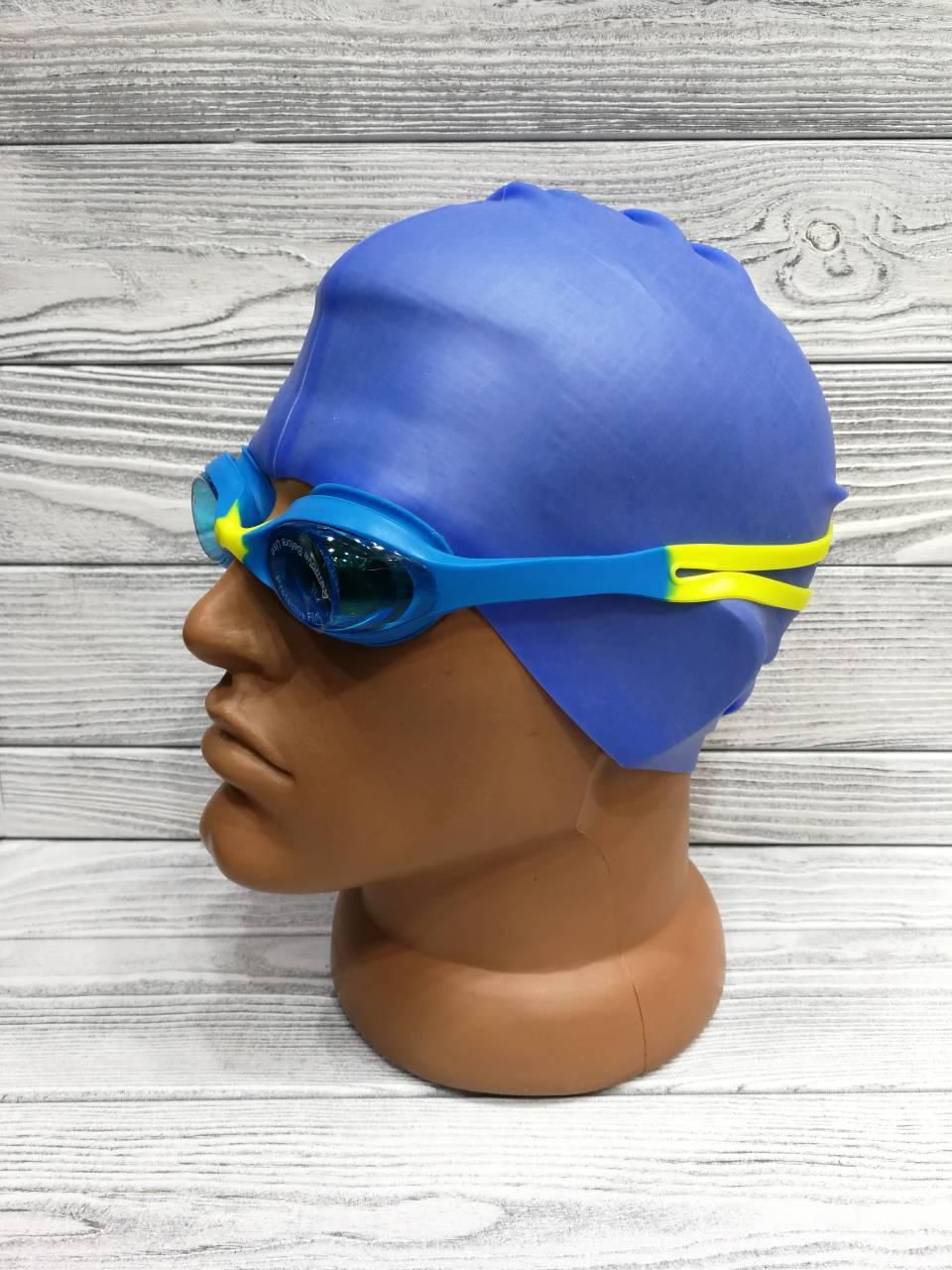 Набор для плавания детский Grilonq Blue