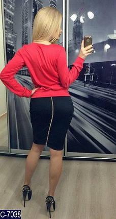 Модный женский костюм с юбкой, фото 2