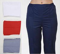 Медицинские брюки,цвета в ассортименте(42-66)