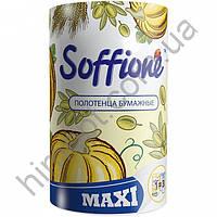 Бумажные полотенца Soffione Maxi 2 слоя, 150 отрывов