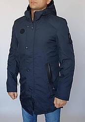 Куртка осенняя мужская удлиненная