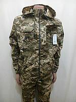 Камуфлированный костюм пиксель  с капюшоном