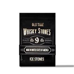Камни для виски Whisky Stones (СЕРТИФИКАТ)