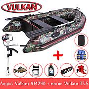 Лодка Vulkan VM240 камуфляж + мотор Vulkan T3.5