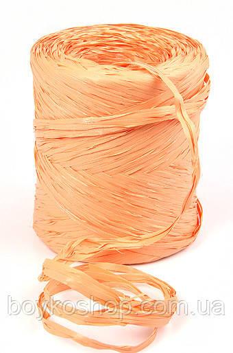 Рафия нежно-оранжевая  Италия