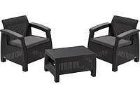 Два комфортних крісла з м'якими подушками та столик CORFU WEEKEND графіт (Allibert), фото 1