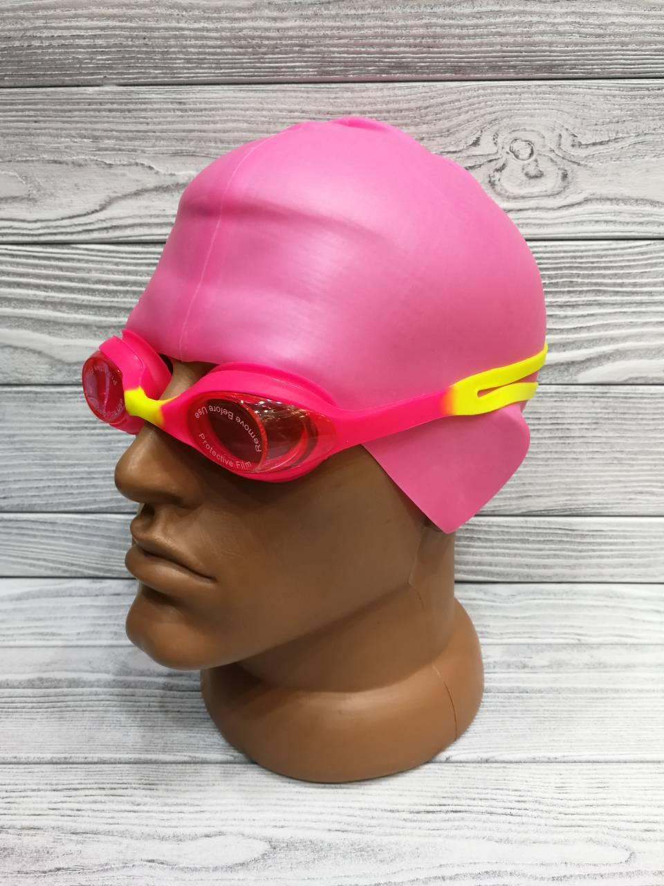 Набор для плавания детский Grilonq Pink