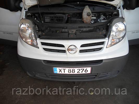 Решетка передняя белая (улыбка) на Nissan Primastar 2006-2010