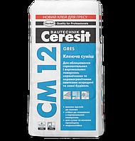 Клей для напольных плит и керамогранита Церезит Ceresit СМ 12