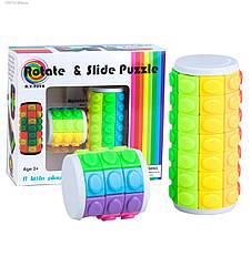 Головоломка Кукуруза Rotate&Slide Puzzle (уп.2шт.)