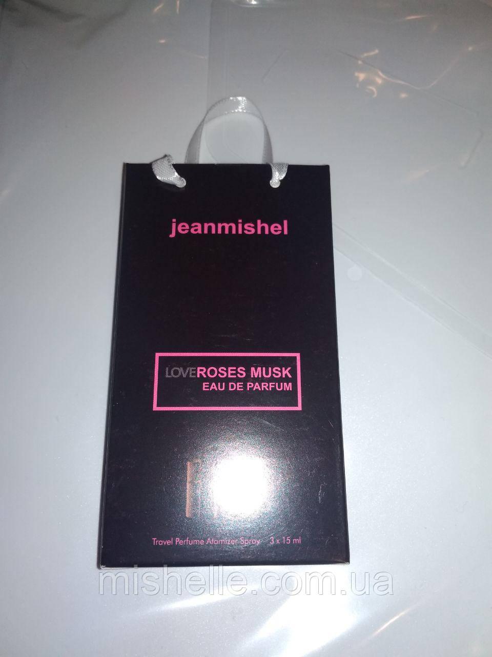 Міні духи в подарунковій упаковці jeanmishel Love Roses Musk eau de parfum 45ml