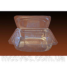 Блістерна одноразова упаковка для салатів і напівфабрикатів ПС-141 (600 мл) комплект