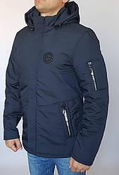 Осенняя мужская куртка с капюшоном