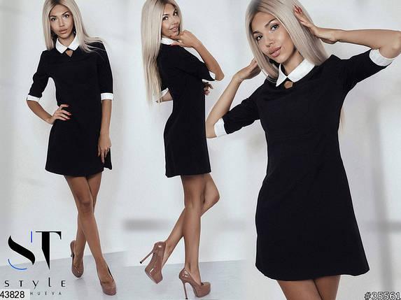 Строгое осеннее платье выше колен полуоблегающее рукав три четверти черное, фото 2