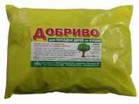 Удобрение для посадки деревьев и кустов, 550 г, Украина