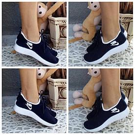 Кроссовки женские NIKE Качество супер!  36,37,38,38,39,39,40,41 полномерные , рефленая обувь