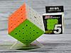 Кубик рубика 5x5 QiYi, фото 2