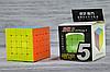 Кубик рубика 5x5 QiYi, фото 4
