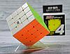 Кубик Рубика 4х4 QiYi, фото 2