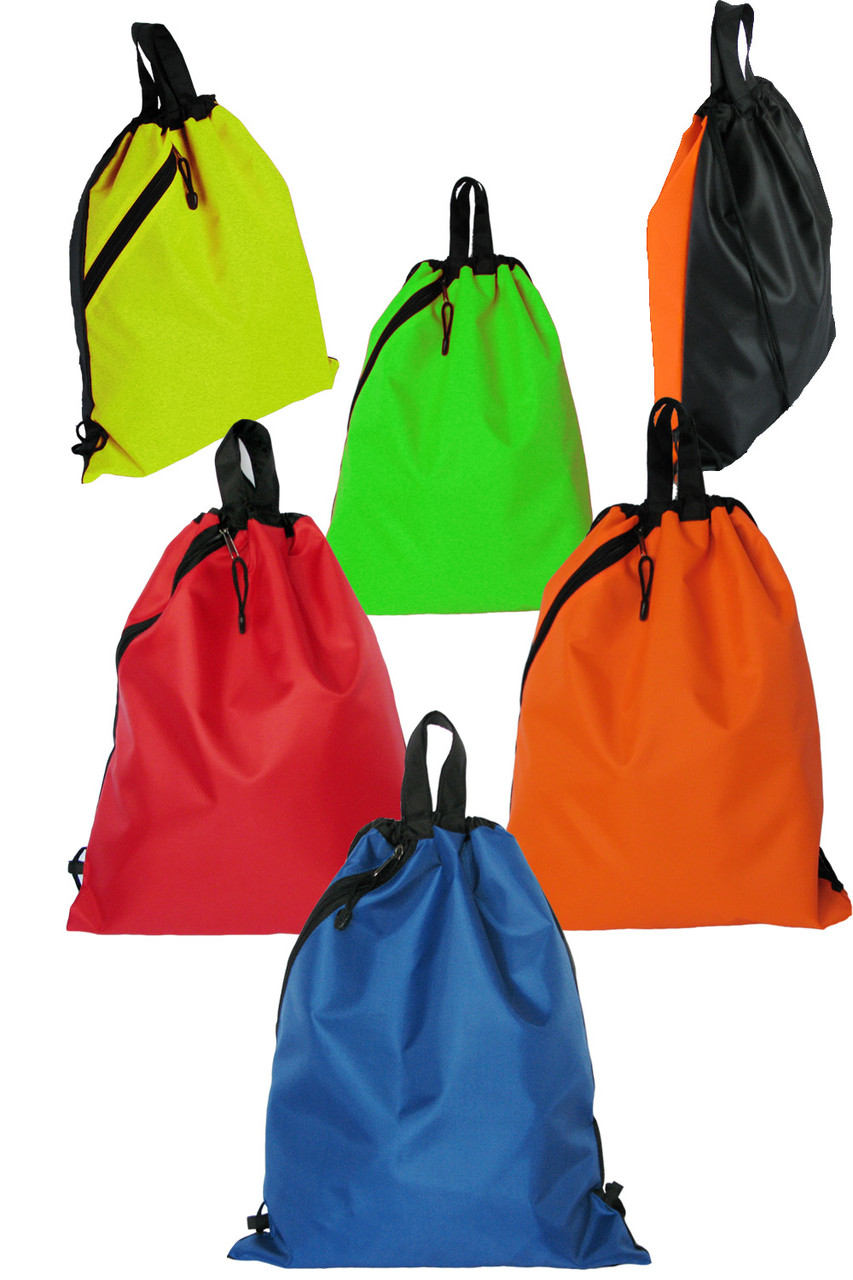 0fee5bc29d65 Сумка-рюкзак на 2 отдела,для школы,спорта,для обуви,формы RLB ...